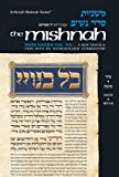 Mishnah: Seder Nashim: Nazir