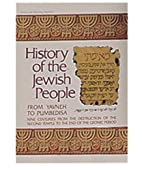 History of the Jewish people : from Yavneh…