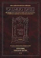 Talmud Bavli: Gittin Volume 2 (Folios…