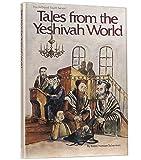 Scherman, Nosson: Tales from the Yeshiva World (ArtScroll Youth)
