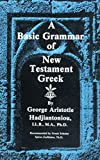 Hadjiantonious, George A.: A Basic Grammar of New Testament Greek: Course A