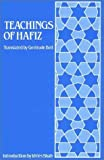 Hafiz: Teachings of Hafiz: Selections from the Diwan