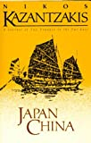 Kazantzakis, Nikos: Japan-China: A Journal of Two Voyages to the Far East