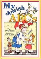 My Jewish A.B.C. by Hachai Publishing