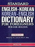 Jones, B.J.: Standard English-Korean and Korean-English Dictionary for Foreigners: Romanized