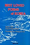 Koh, Chang-Soo: Best Loved Poems of Korea: Selected for Foreigners