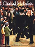 Not Available: Chabad Melodies: The Songs of the Lubavitcher Chassidim