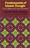 Murtaza Mutahhari: Fundamentals of Islamic Thought: God, Man, and the Universe