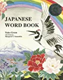 Green, Yuko: Japanese Word Book