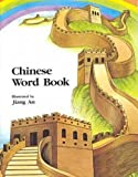 An, Jiang: Chinese Word Book