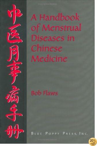 A Handbook of Menstrual Diseases in Chinese Medicine