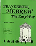 Anderson, Joseph: Prayerbook Hebrew the Easy Way