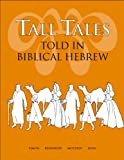 Irene Resnikoff: Tall Tales Told in Biblical Hebrew