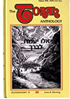 The Torah Anthology : Vol. 18 - Laws and…