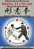 Shou-Yu Liang: Hsing Yi Chuan: Theory and Applications (Chinese Internal Martial Art)