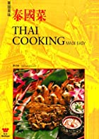 Thai Cooking Made Easy by Sukhum Kittivech