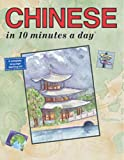 Kershul, Kristine K.: Chinese in 10 Minutes a Day
