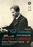 Anton Chekhov: Short Stories by Anton Chekhov: Bk.2: Talent and Other Stories