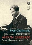 Anton Chekhov: Short Stories by Anton Chekhov: Bk.2: Talent and Other Stories