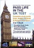 Wilson, Deborah: Pass Life in the UK Test