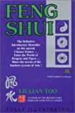 Too, Lillian: Feng Shui: North American Edition