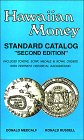 Hawaiian Money - 2nd Edition by Ronald…
