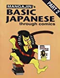 [???]: Basic Japanese Through Comics