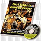 First Steps in Hebrew Prayer with Audio Cd…