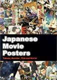 Cahill, Jennifer: Japanese Movie Posters: Yakuza, Monster, Pink and Horror