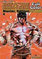 Acheter Fist of the North Star - Master Edition series - volume 4 sur Amazon