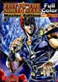 Acheter Fist of the North Star - Master Edition series - volume 5 sur Amazon