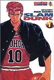 Takehito, Inoue: Slam Dunk, Vol. 1