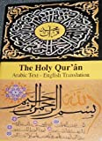 Allamah Nooruddin: the Holy Quran, Arabic Text - English Traslation