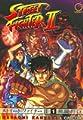 Acheter Street Fighter II volume 1 sur Amazon