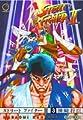 Acheter Street Fighter II volume 3 sur Amazon