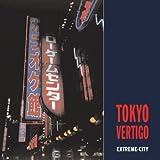 Barber, Stephen: Tokyo Vertigo: Extreme-City (Solar Books - Solar Seminal Cities)