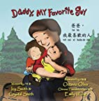Daddy, My Favorite Guy/ba ba, w zui x  hu…