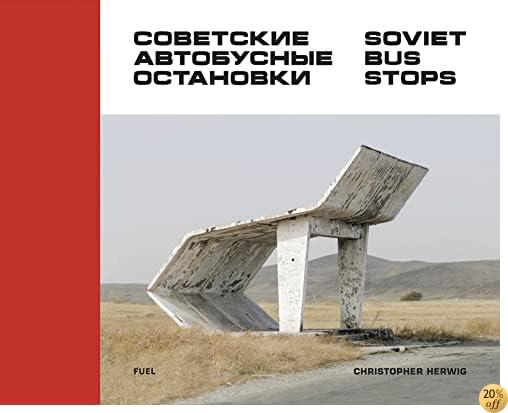 TSoviet Bus Stops