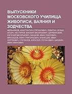Vypuskniki Moskovskogo Uchilishcha…