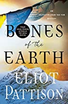 Bones of the Earth: An Inspector Shan Tao…