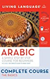 Bouchentouf, Amine: Complete Arabic: The Basics (Book and CD Set): Includes Coursebook, 3 Audio CDs, and Guide to Arabic Script (Complete Basic Courses) (English and Arabic Edition)