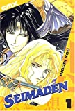 Higuri, You: Seimaden: Volume 1