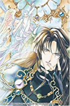 Seimaden, Volume 7 by You Higuri