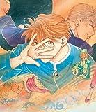 Hiwatari, Saki: Tower of the Future, Vol. 4
