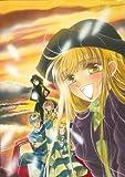 Acheter Go Go Heaven!! volume 8 sur Amazon