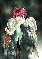 The Young Magician (12) by Narushima Yuri