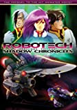 Tommy Yune: Robotech: Prelude to The Shadow Chronicles