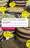 Wightwick, Jane: Mastering Arabic Script: A Guide to Handwriting (Palgrave Masters Series (Languages)) (English and Arabic Edition)
