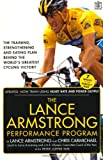 Armstrong, Lance: The Lance Armstrong Performance Program