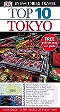 Tokyo by Stephen Mansfield